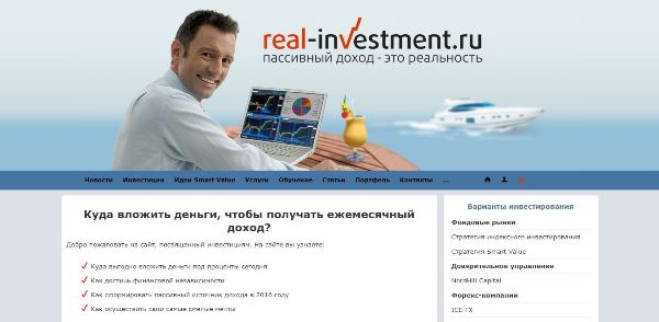 Real-investment
