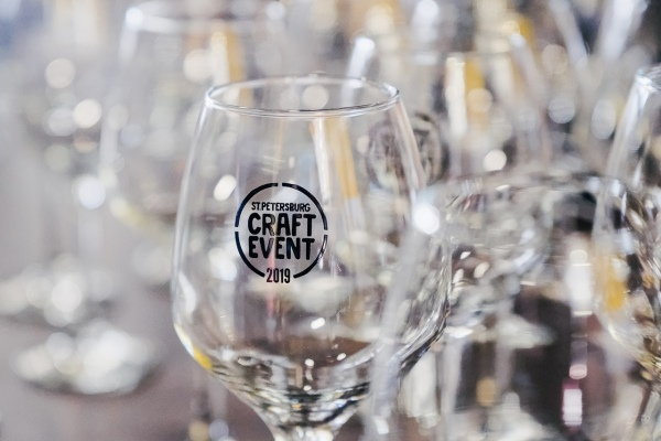 Craft Event 2019